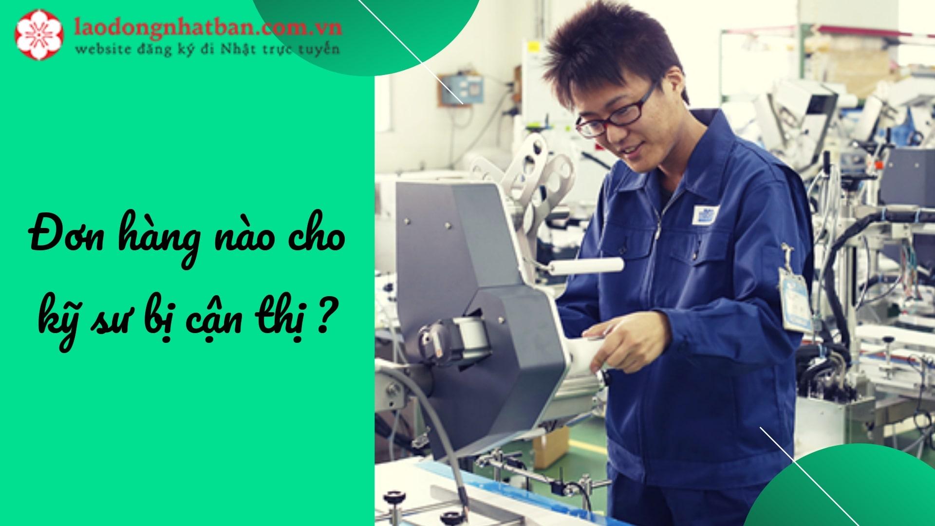 Bị cận thị thì nên chọn đơn hàng nào khi đi kỹ sư Nhật Bản ?