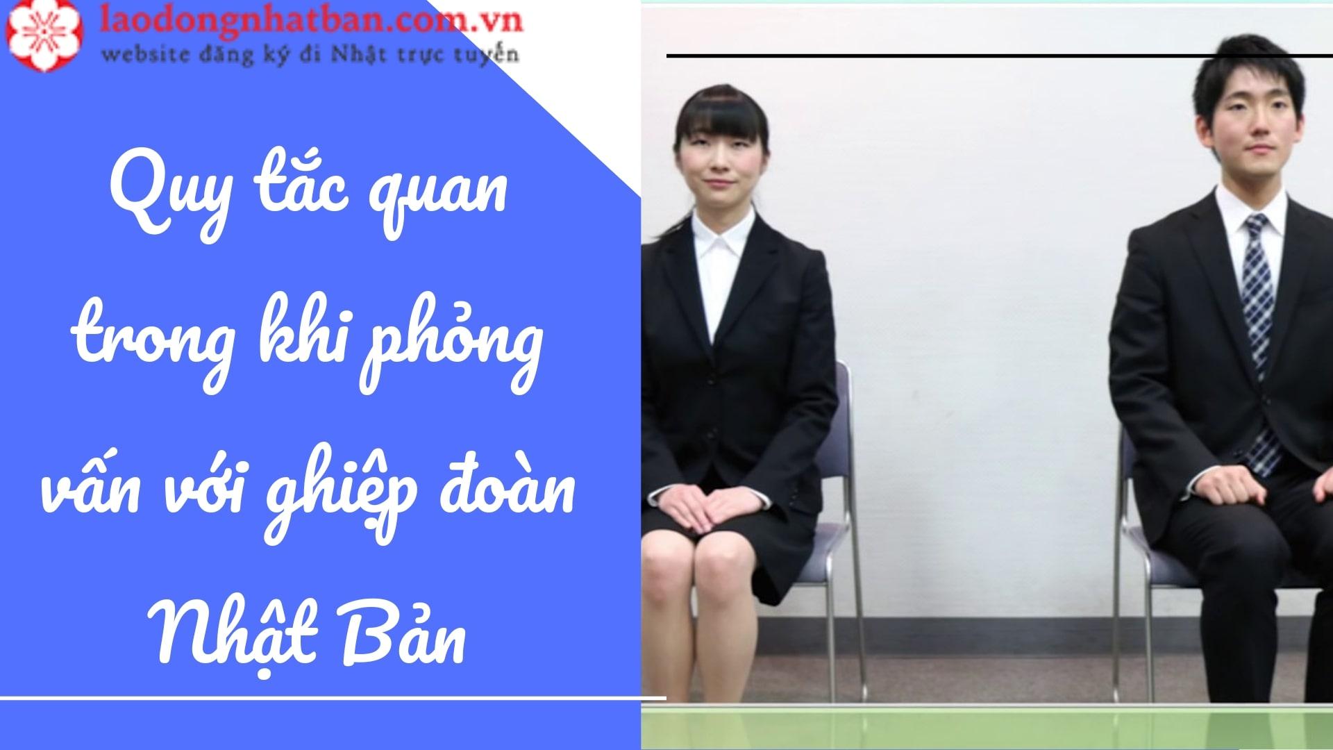 Quy tắc QUAN TRỌNG của nghiệp đoàn Nhật khi tuyển dụng nhân sự, bạn cần biết!