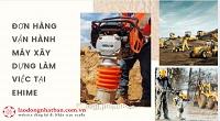 Đơn hàng vận hành máy xây dựng làm việc tại Ehime PHÍ RẺ - LÀM THÊM NHIỀU