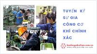 Đơn hàng kỹ sư gia công cơ khí chính xác tại Kagawa KHÔNG TIẾNG
