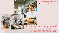 Đơn hàng làm bánh quay lại lần 2 tại Kagoshima Nhật Bản
