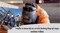 Tuyển 12 Nam kỹ sư cơ khí đường ống tại Saga KHÔNG TIẾNG