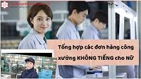 Tổng hợp các đơn hàng công xưởng KHÔNG TIẾNG cho Nữ