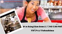 Đơn hàng làm kem LƯƠNG CAO PHÍ THẤP tại Tokushima