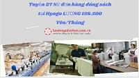 Tuyển 27 Nữ đơn hàng đóng sách tại Hyogo LƯƠNG 156.500 Yên/Tháng