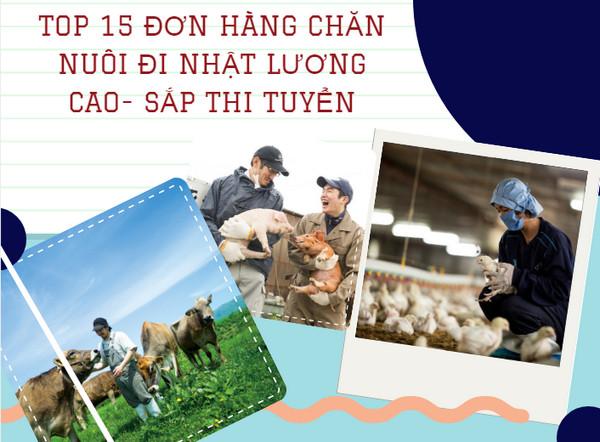 Top 15 đơn hàng chăn nuôi đi Nhật LƯƠNG CAO- sắp thi tuyển