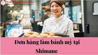 Đơn hàng làm bánh mì tại Shimane lương thực lĩnh 30 triệu/tháng