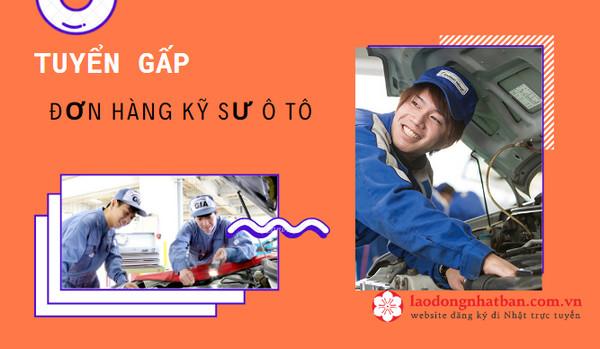 CẦN GẤP 30 Nam đơn hàng kỹ sư ô tô tại Hyogo, Nhật Bản - LƯƠNG RẤT CAO