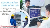 CẦN GẤP 15 kỹ sư thiết kế kết cấu KHÔNG YÊU CẦU TIẾNG tại Kochi Nhật Bản