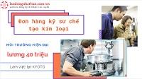 Đơn hàng kỹ sư chế tạo kim loại tại Kyoto lương trên 40 triệu/tháng