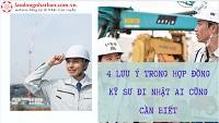 5 lưu ý trong hợp đồng kỹ sư đi Nhật ai cũng cần biết để tránh gặp rủi ro