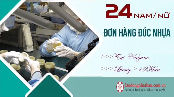 HOT: Tuyển 24 Nam/ nữ đơn hàng đúc nhựa làm việc tại Nagano, Nhật Bản phí cực thấp