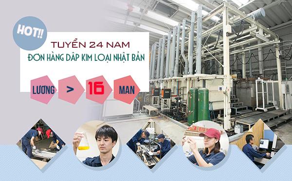 Cần gấp 24 nam đơn hàng dập ép kim loại tại Gifu - thu nhập 30 triệu/ tháng