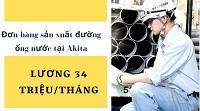 Đơn hàng sản xuất đường ống nước tại Akita lương 34 triệu/tháng