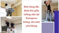 Đơn hàng đặc định dán giấy tường nhà tại Kanagawa lương 180.000 yên/tháng