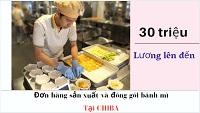 Đơn hàng sản xuất và đóng gói bánh mì tại Aichi lương 30 triệu/tháng