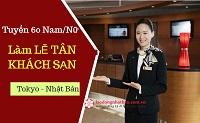 Tuyển 60 Nam/Nữ làm lễ tân khách sạn tại Tokyo Nhật Bản, lương thưởng cao