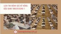Lịch thi đánh giá kỹ năng đặc định Tokuteigino 1 năm 2020