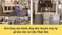 Đơn hàng vận hành, đứng dây chuyền máy ép gỗ làm việc tại Gifu Nhật Bản