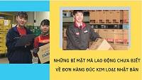 Tuyển 12 lao động tham gia đơn hàng phân phát hàng hóa trong kho tại Kanaganwa