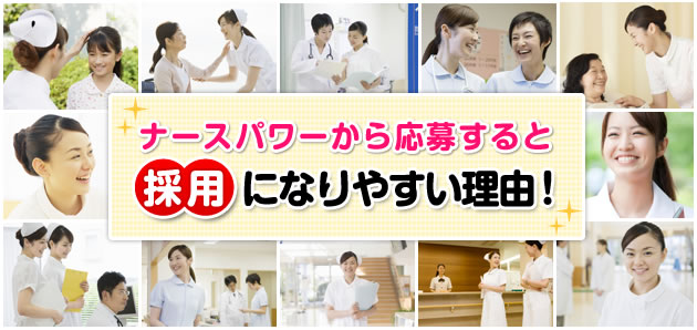100 từ vựng tiếng Nhật chuyên ngành điều dưỡng mà bạn cần biết