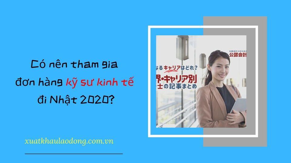 Kỹ sư kinh tế đi Nhật là gì? Có những đơn hàng kỹ sư kinh tế Nhật Bản nào?