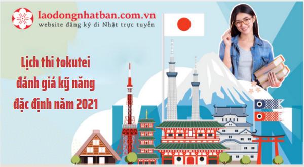Lịch thi tokutei đánh giá kỹ năng đặc định năm 2021