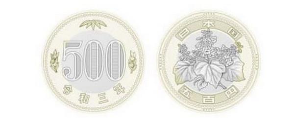 Nhật Bản phát hành đồng xu 500 yên mới vào tháng 11/2021