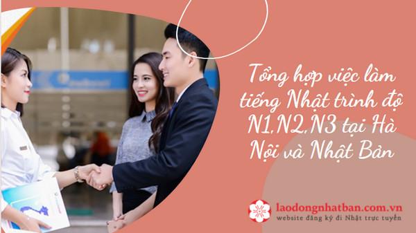 Tổng hợp việc làm tiếng Nhật trình độ N1,N2,N3 tại Hà Nội và Nhật Bản